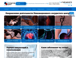 angioclinic.ru screenshot