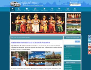 angkorsafedriver.com screenshot