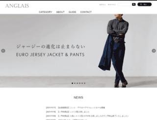 anglais.co.jp screenshot
