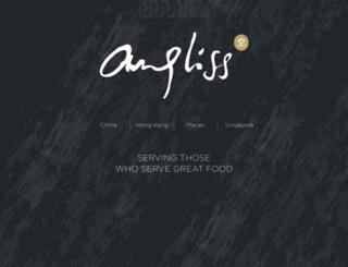 angliss.com.hk screenshot