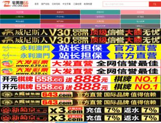 angoad.com screenshot