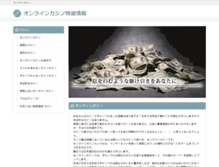 angrybirdsonline123.com screenshot