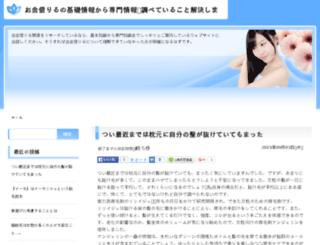 angtalk.com screenshot