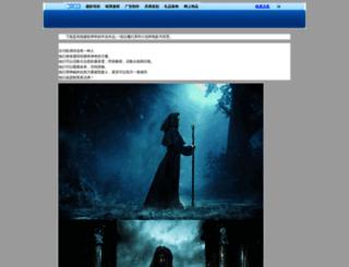 anhei2.com screenshot
