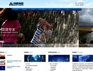 anheng.com.cn screenshot