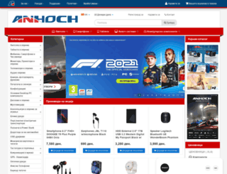 anhoch.com screenshot