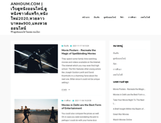 anhoum.com screenshot