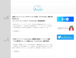 ani-ko.com screenshot