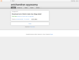 anichandran.blogspot.com screenshot