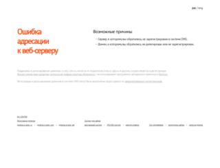 anichkovpalace.spb.ru screenshot