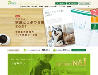 anicom-s.jp screenshot