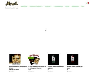 aniel.gr screenshot