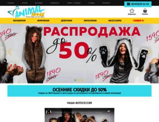 animal-hoods.ru screenshot
