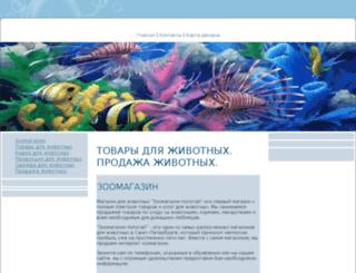 animaldream.ru screenshot