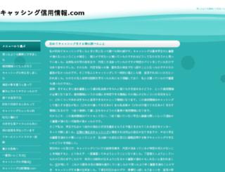 animationandsport.com screenshot