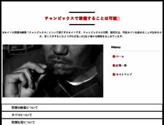 animationarchive.net screenshot