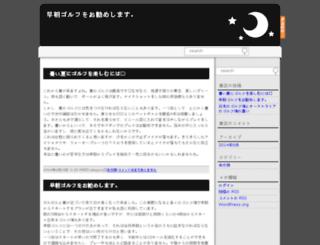 animatixeducation.com screenshot