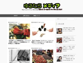 anime-drama.com screenshot