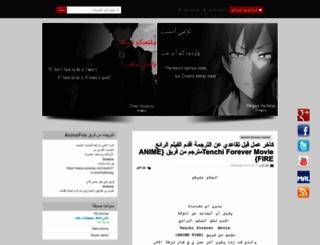 anime-fire-fansub.blogspot.com screenshot