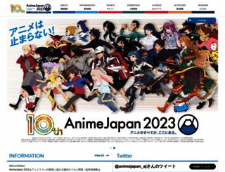 anime-japan.jp screenshot