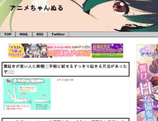 anime.chnuru.com screenshot