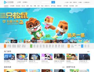 anime.kankan.com screenshot
