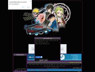 anime33.ahlamontada.com screenshot