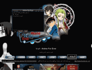 animeforever.rforum.biz screenshot