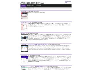 animegao.com screenshot