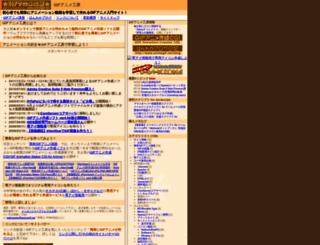 animegif.net screenshot