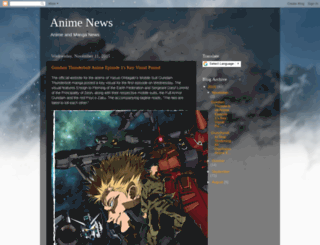 animemanga-news.blogspot.com.tr screenshot