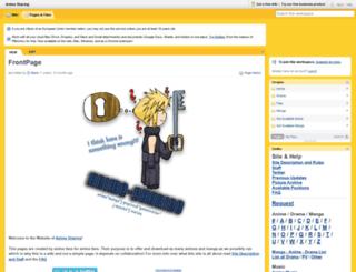 animesharing.pbwiki.com screenshot
