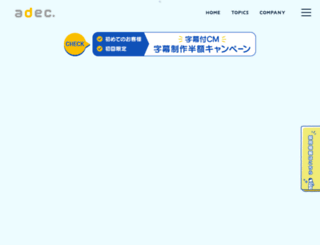 animesols.com screenshot