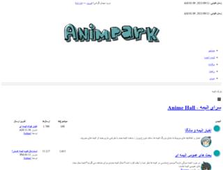 animpark.net screenshot