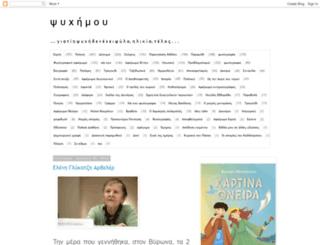animusanimus.blogspot.com screenshot