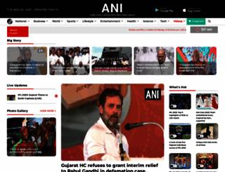aninews.in screenshot