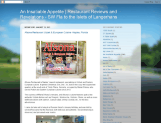 aninsatiableappetite.blogspot.com screenshot