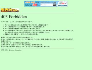 anison.info screenshot