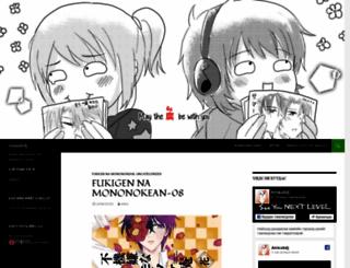 anisubdj.wordpress.com screenshot