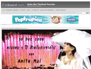anitamuithailandfan.top-me.com screenshot