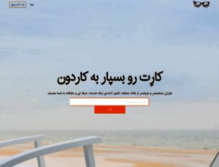 anjammidam.com screenshot