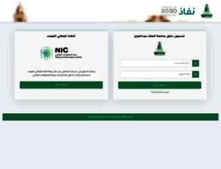 anjez.kau.edu.sa screenshot