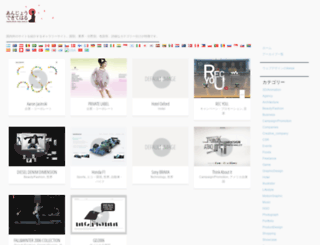 anjo.dekiteharu.jp screenshot