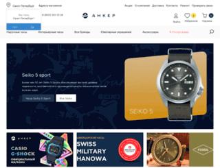 ankershop.ru screenshot