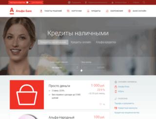 anketa.alfabank.by screenshot
