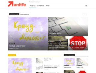 anlife.ru screenshot