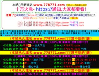 anlystrade.com screenshot