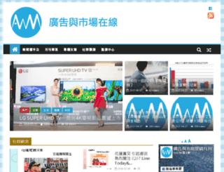 anm.rmb.com.tw screenshot
