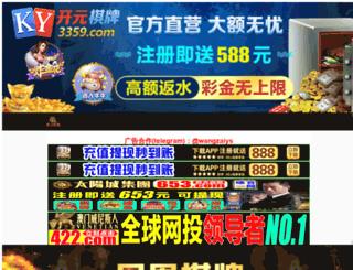 anmingtech.com screenshot