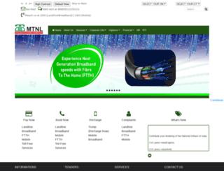anmol.bol.net.in screenshot